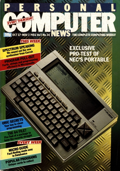 personal computing news cover page